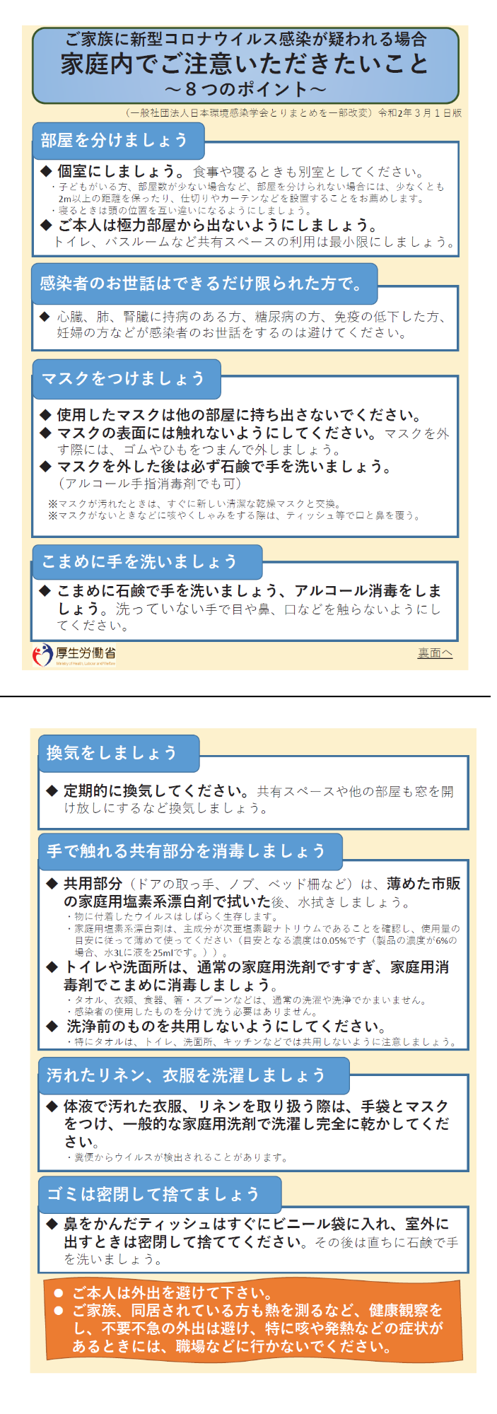 県 コロナ 感染 深谷 者 埼玉 市