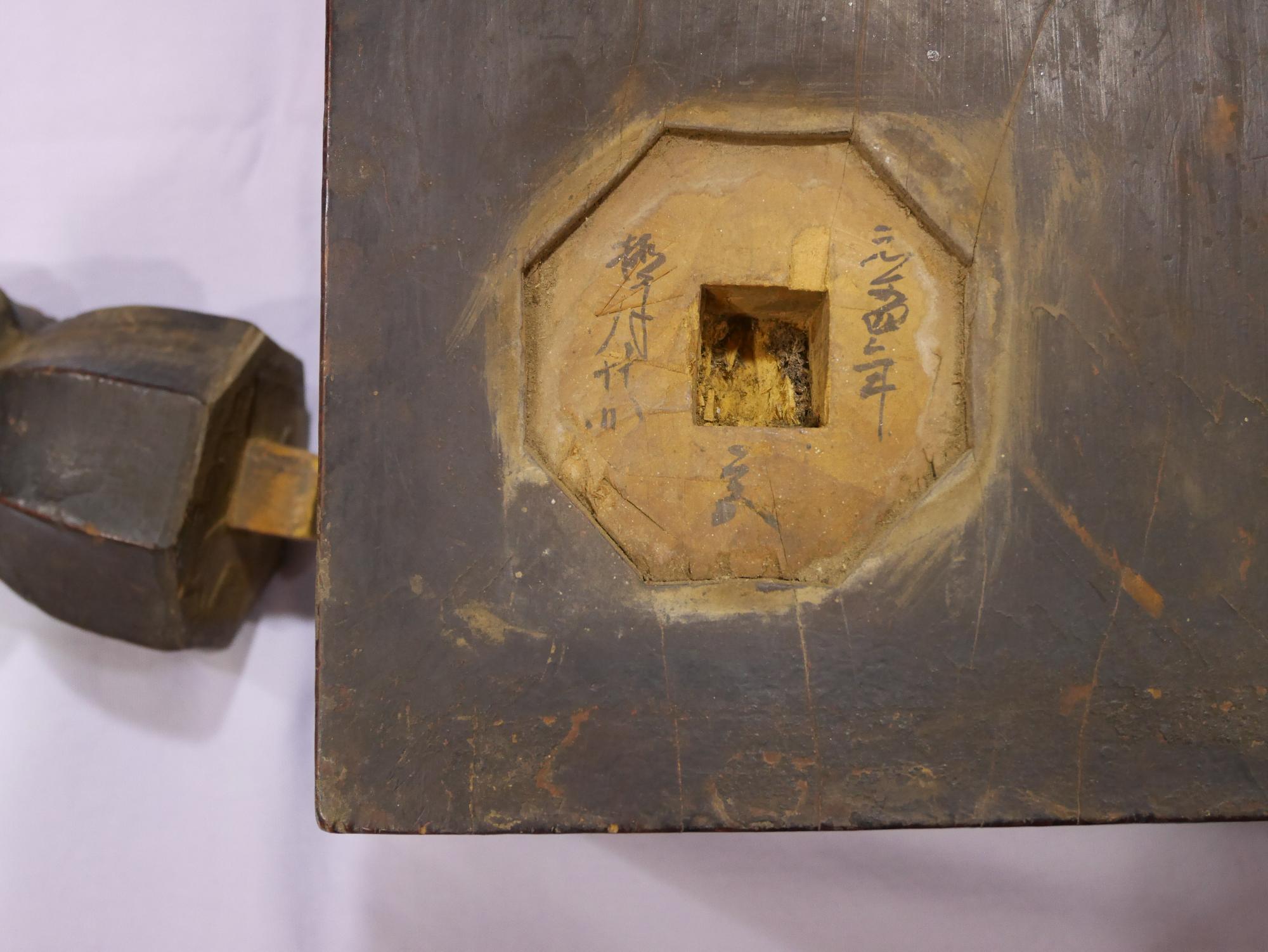 本因坊第10世烈元ゆかりの澤村家に伝えられた江戸時代の碁盤/幸手市